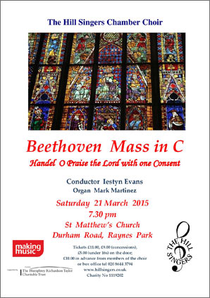 beethoven_mass_in_c